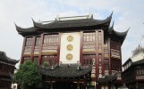 Building in Yuyuan