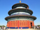 Temple of Heaven pagoda