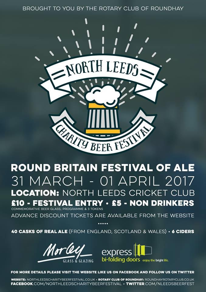 Leeds Beer Festival 2017