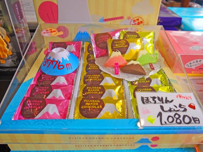 Fujisan Baked Chocolat | Fujisan | Mt.Fuji | Japan | RoundtripJp