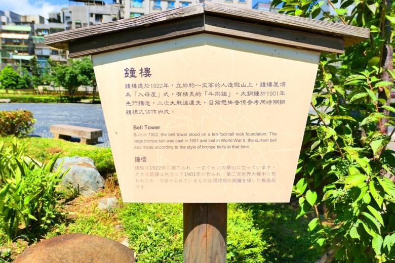 鐘樓 | 西本願寺 | 歷史 | 和風巡禮 | 臺灣 | 巡日旅行攝