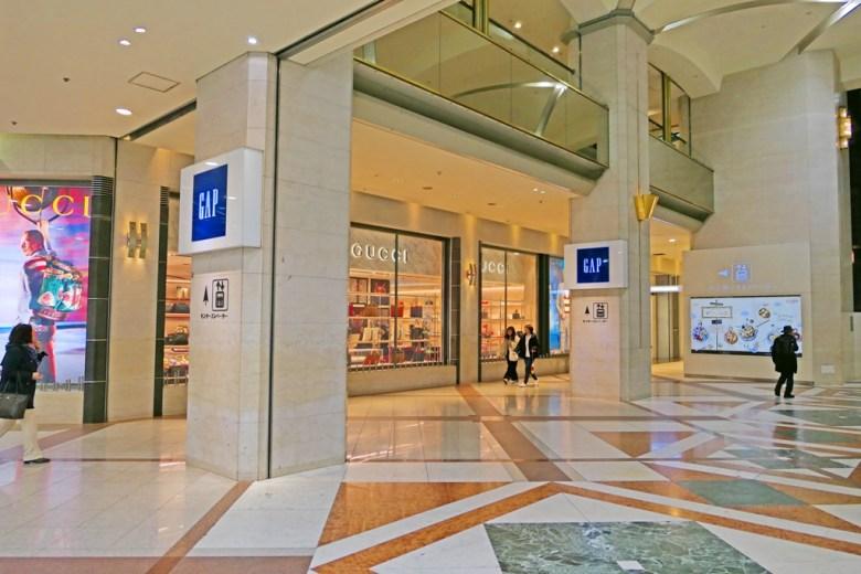 購物 | 百貨公司 | Ikebukuro | Tokyo | Japan | RoundtripJp