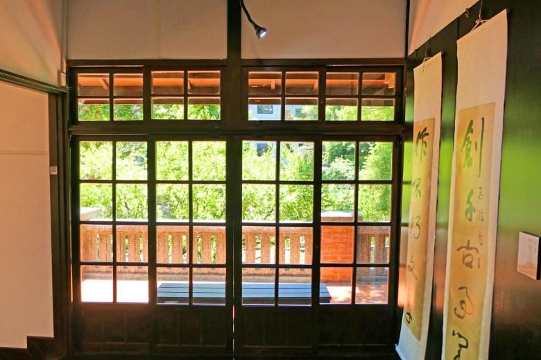 木造落地窗 | 大採光的日式建築 | Plum Garden | Japanese Style In Taiwan | RoundtripJp