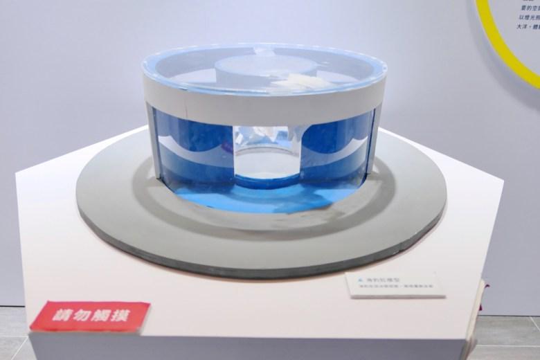 海豹館模型 | Xpark | Exhibition | Qingpu | Taoyuan | Taiwan | RoundtripJp