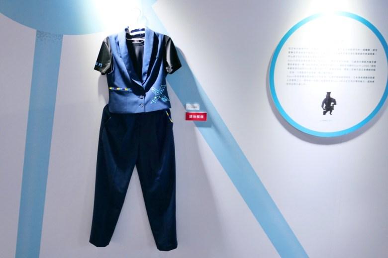 Xpark服裝設計 | Exhibition | Qingpu | Taoyuan | Taiwan | RoundtripJp