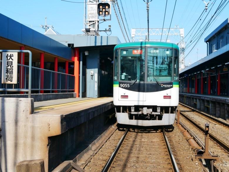 京阪電車 | 出町柳 | 京阪電車伏見稻荷駅 | Fushimi | Kyoto | Japan | RoundtripJp