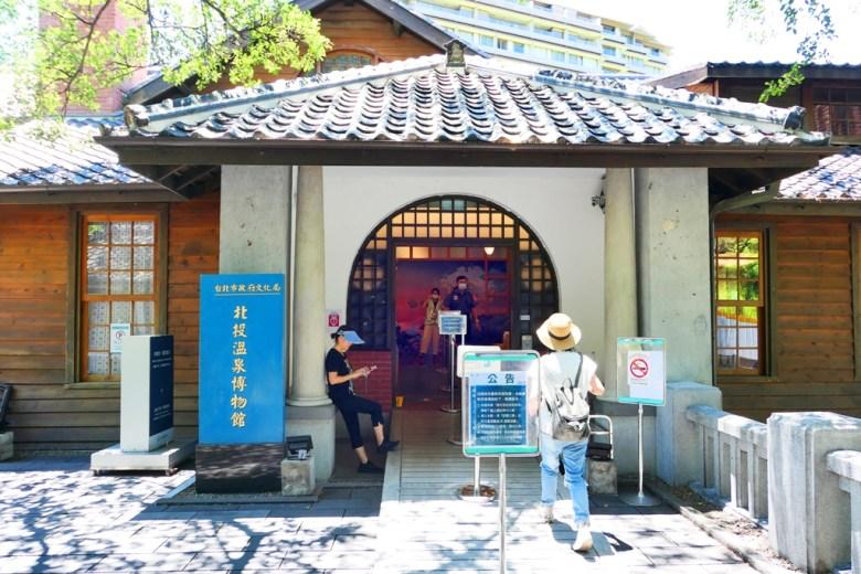 北投溫泉博物館 | 臺灣文化資產 | 北投 | 臺北 | 巡日旅行攝