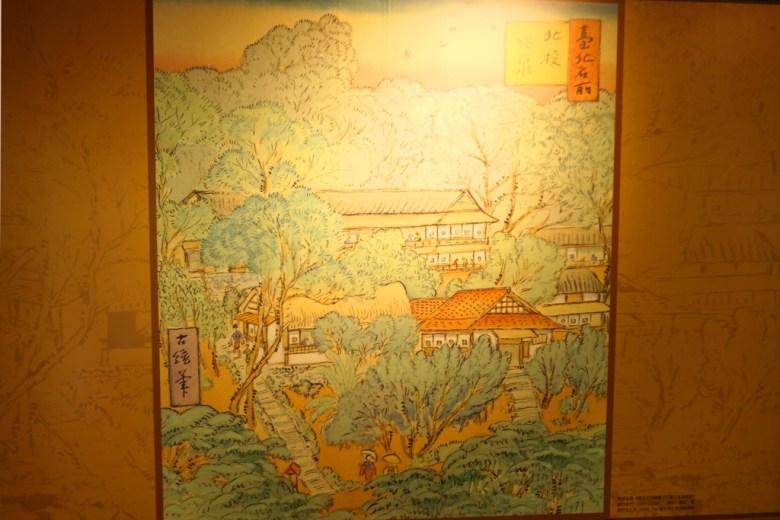 北投溫泉 | 北投 | 臺北 | Beitou | Taipei | 巡日旅行攝