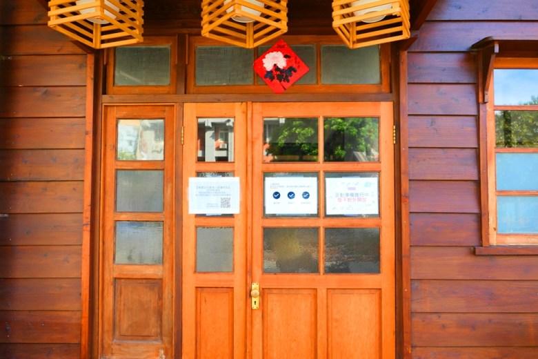 櫻花書院正門 | Sakura House | A棟 | Zhongli | Taoyuan | Taiwan | RoundtripJp