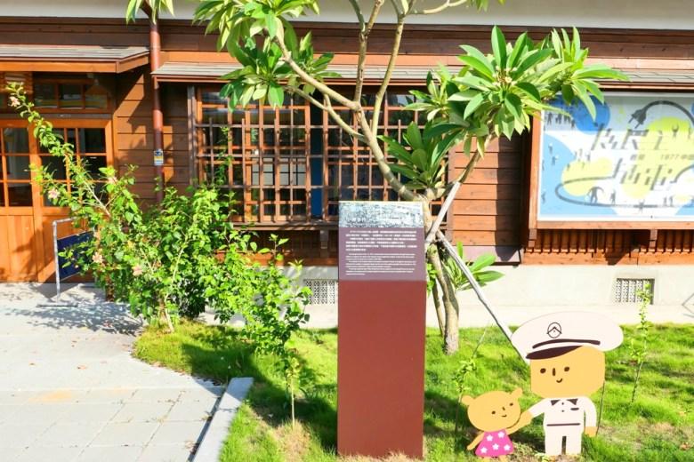 中壢民主展示館 | C棟 | Zhongli Democracy Exhibition Hall | 中壢 | 桃園 | 臺灣 | 巡日旅行攝
