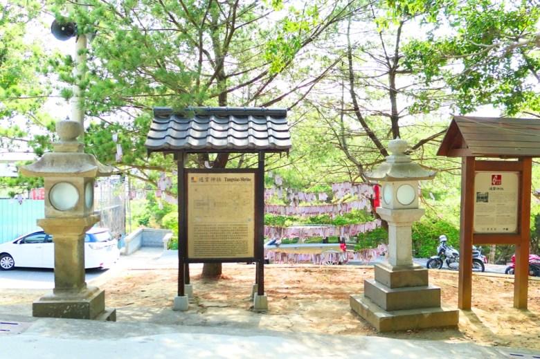 石燈籠 | 許願樹 | Tongxiao Shrine | Miaoli | Taiwan | RoundtripJp