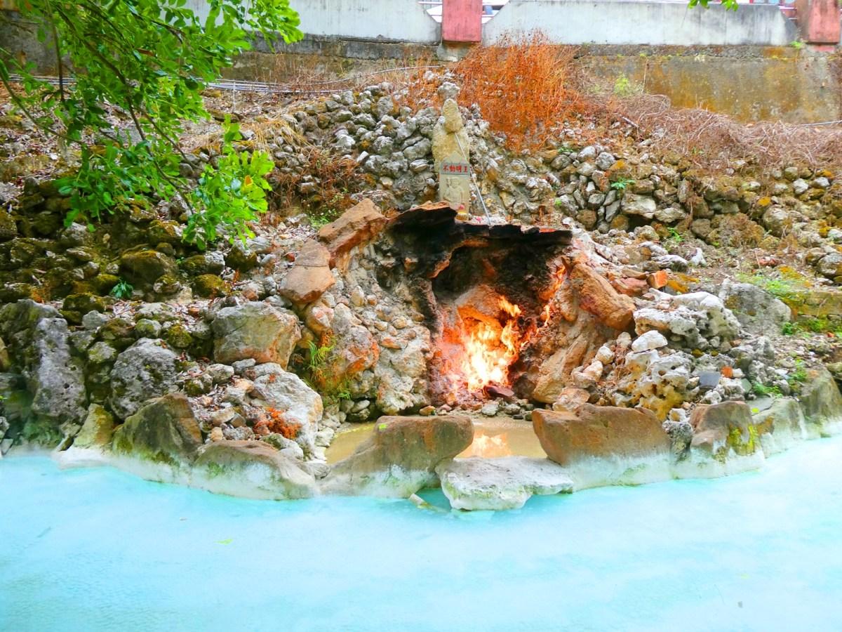 水火同源 | 青い池與赤の火 | 不動明王 | 日本的溫泉守護神 | 關子嶺 | 白河 | 臺南 | 巡日旅行攝
