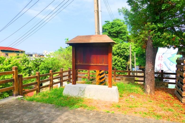 林內神社遺跡 | りんないじんじゃ | Linnei Shrine | Linnei | Yunlin | Taiwan | RoundtripJp