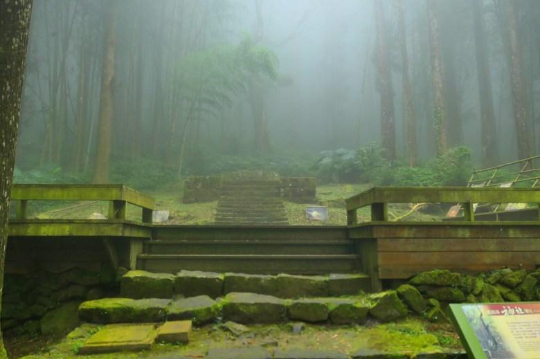 奮起湖神社遺跡 | Fenqihu Shinto Shrine | Shinto Shrine Ruins | Mt.ali | Chiayi | Taiwan | RoundtripJp