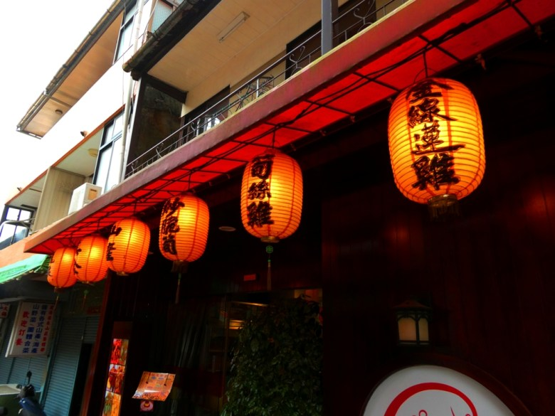 鄉土料理 | 在地料理 | 山產 | 大紅燈籠 | 日式老街 | 溫泉街 | 臺南 | 臺灣 | 巡日旅行攝