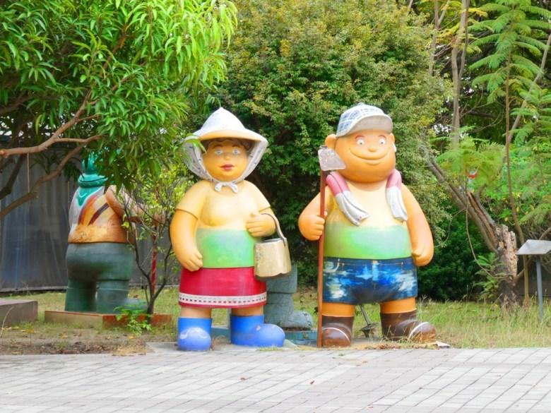 蒜頭農民與農婦裝置藝術 | 蒜頭製糖所 | 蒜頭糖廠蔗埕文化園區 | SuanTou | Lioujiao | Chiayi | 一抹和風 | RoundtripJp