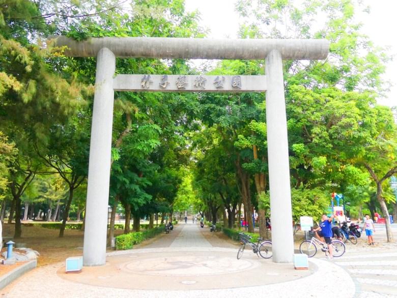 朴子藝術公園 | 原東石神社 | 充滿藝術的神社公園 | 第一鳥居 | 東石 | 朴子 | 嘉義 | 和風臺灣 | RoundtripJp