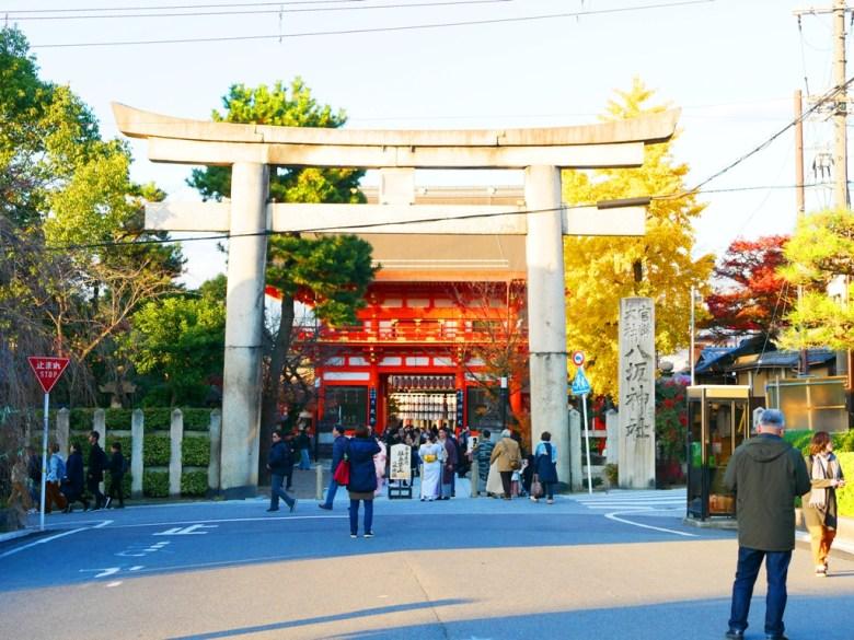 多彩日本 | 京都府 | 八坂神社 | 巡日旅行攝