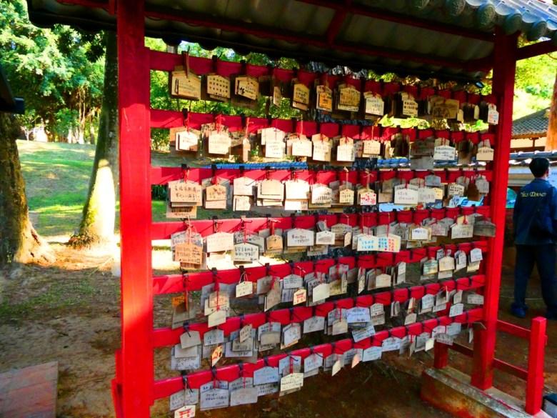 昭和J18門口前 | 祈福繪馬亭 | 繪馬 | 嘉義公園內 | 嘉義神社遺跡 | Chiayi | Taiwan | RoundtripJp