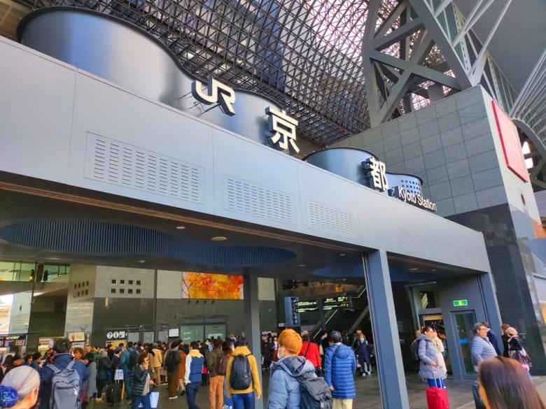 多彩日本 | 京都府 | 京都車站 | 日本黑色景點10選 | 巡日旅行攝