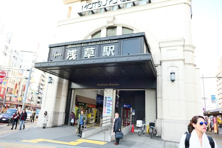 Colorful Japan | 東京都 | 淺草車站 | 日本白色景點10選 | RoundtripJp