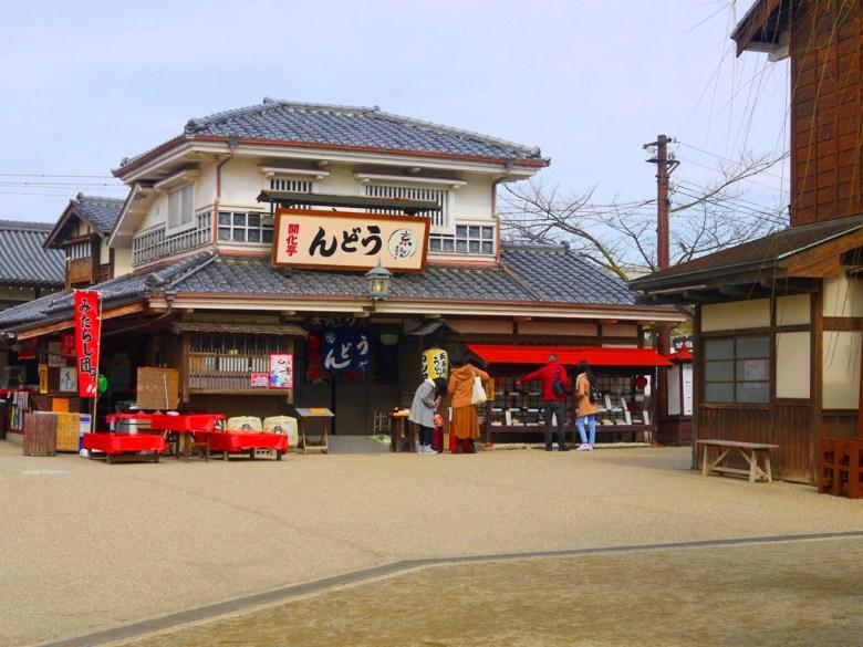 Colorful Japan | 京都府 | 東映太秦映畫村 | 日本黑色景點10選 | RoundtripJp