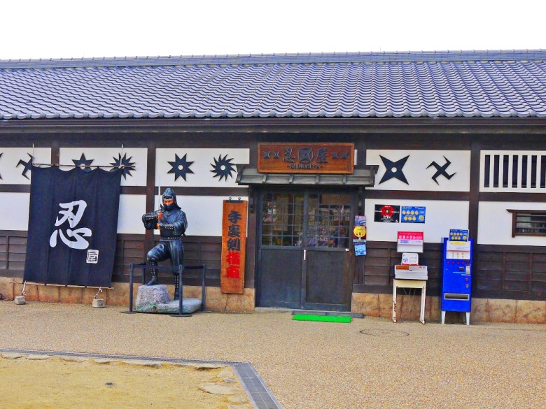 多彩日本 | 京都府 | 東映太秦映畫村 | 日本黑色景點10選 | 巡日旅行攝
