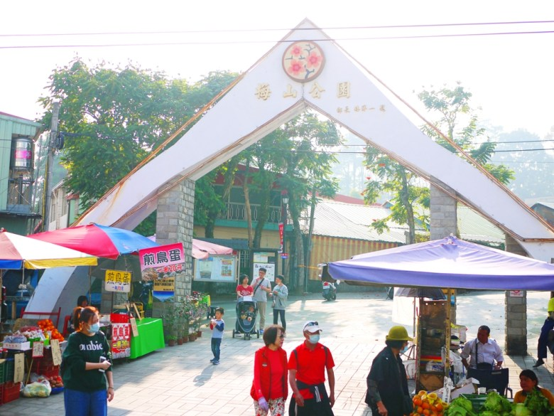 梅山公園入口 | 當地特產與小吃美食攤販 | メイシャンこうえん | Meishan Park | 梅山 | 嘉義 | 巡日旅行攝