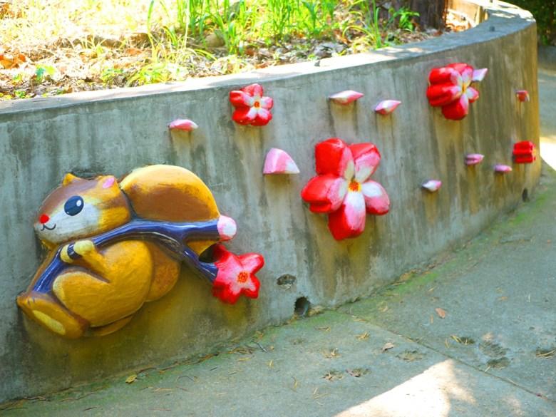 景觀步道 | 櫻花與松鼠立體彩繪 | 漳和撼龍步道 | Zhang Heli | Nantou | Wafu Taiwan | RoundtripJp
