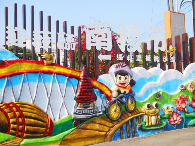 漳和里撼龍步道路線起點 | 文化路705巷 | 漳和 | 南投 | Zhang Heli Dragon Trail | RoundtripJp