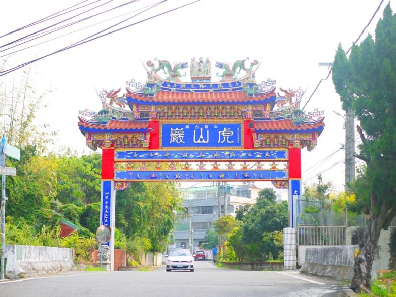 色彩豐富的虎山巖牌樓 | Hushanyan | Huatan | Changhua | RoundtripJp