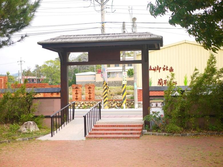 山腳社區 | 藺草故鄉 | 山腳國小日式宿舍正門 | Yuanli | Miaoli | ユエンリー | ミアオリー | 巡日旅行攝