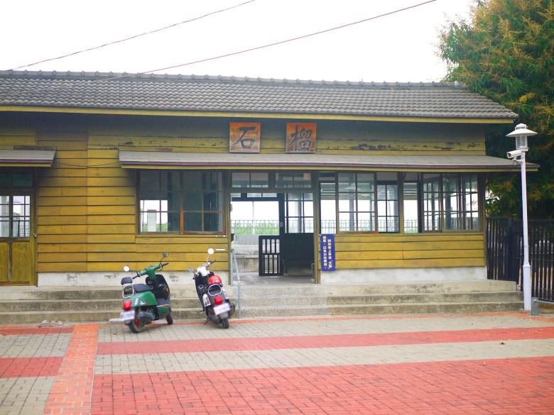 無人車站 | 石榴駅 | 石榴車站 | 日式木造車站 | 百年車站 | せきりゅうえき | Shiliu Station | Wafu Taiwan | RoundtripJp