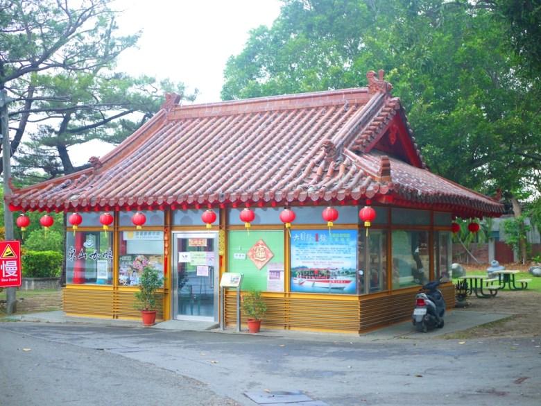 入口處後第一個停車場前的原新化神社齋館 | 虎頭埤風景區內 | 新化 | 台南 | 巡日旅行攝