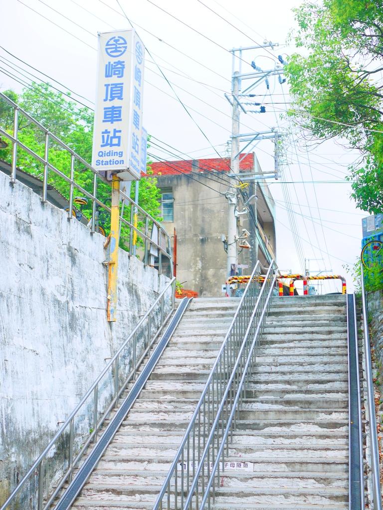 你的名字動畫場景 | 網美景點 | 日本味 | 崎頂駅 | Qiding railway station | チーディンえき | チーディン | ジューナン | ミアオリー | 巡日旅行攝