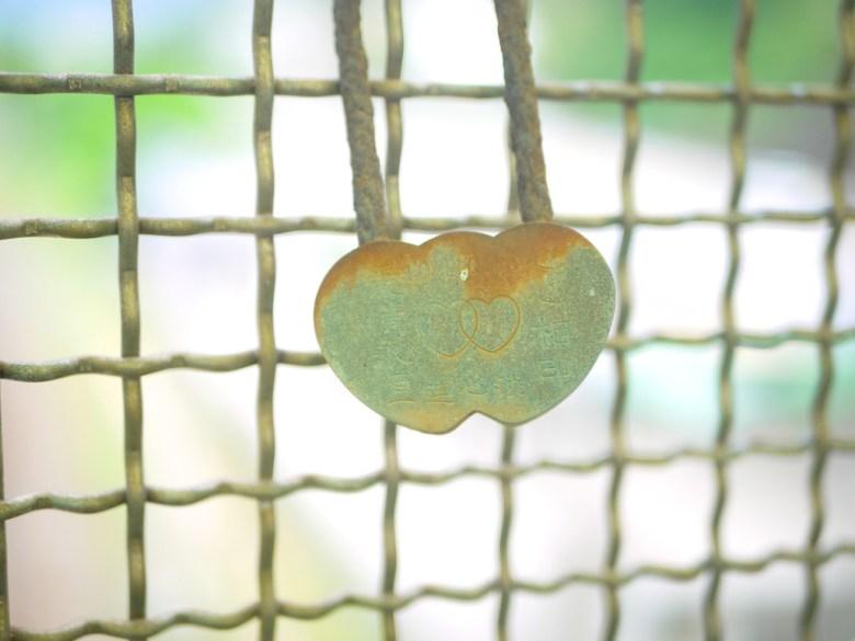LOVELOCKS   愛情永恆   心心相印   連心鎖   心鎖橋   戀愛橋   だんぶんえき   タンウェン   ザオチアオ   ミアオリー   Tanwen   Zaoqiao   Miaoli   RoundtripJp