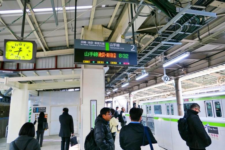 田端.池袋.新宿方面 | 山手線 | for Tabata、Ikebukuro & Shinjuku | Yamanote Line | 日本旅人 | 東京 | 巡日旅行攝