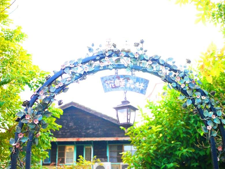 沉睡森林 | Sleeping Forest | 北門車站廣場前 | とうく | かぎし | East District | Chiayi | RoundtripJp