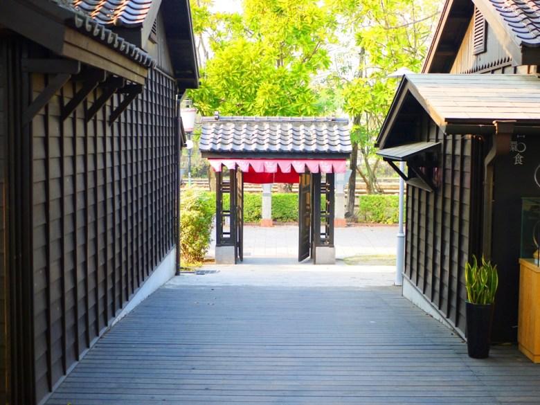 檜意森活村 | Hinoki Village | 日式建築 | 北門車站旁 | とうく | かぎし | East District | Chiayi | RoundtripJp