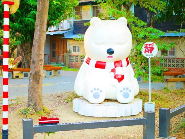 沉睡森林 | 北極熊 | 白熊 | 嘉義北門驛 | 靜 | 北門駅前 | とうく | かぎし | East District | Chiayi | RoundtripJp