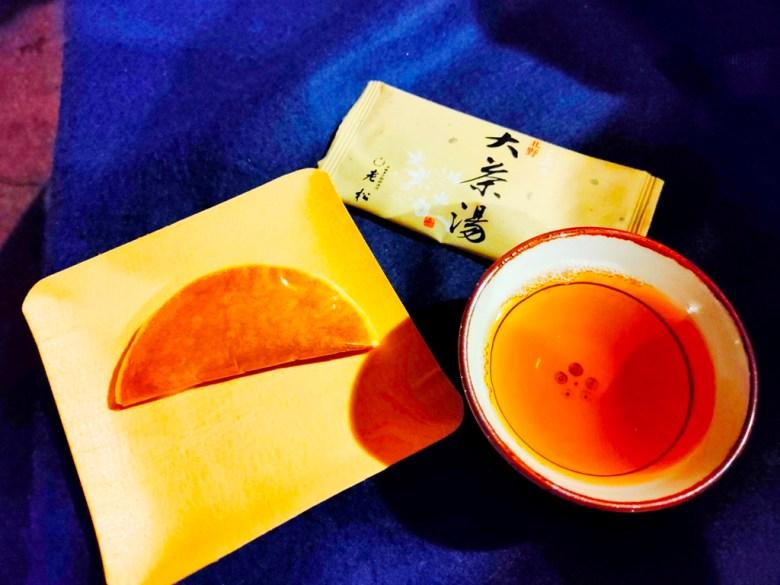 和菓子 | あまい | 甘い | 甜點 | わがし | デザート | 日本 | RoundtripJp