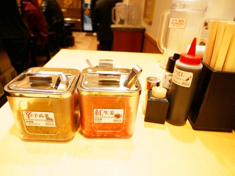 辛子高菜 | Pickled mustard greens | 紅生姜 | Red pickled ginger | 日本 | Japan | 巡日旅行攝 | RoundtripJp