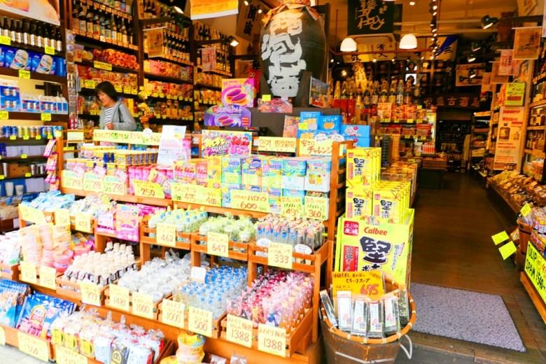 零食店 | しょうてんがい | 商店街 | Shopping street | 日本 | Japan | 巡日旅行攝 | RoundtripJp