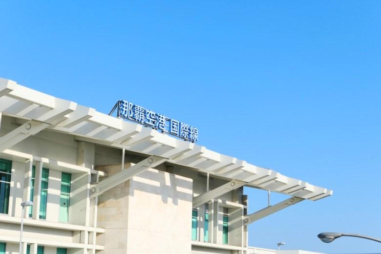 那霸空港國際線   こくさいせん   国際線   國際線   International Line   沖繩   Okinawa   巡日旅行攝   RoundtripJp