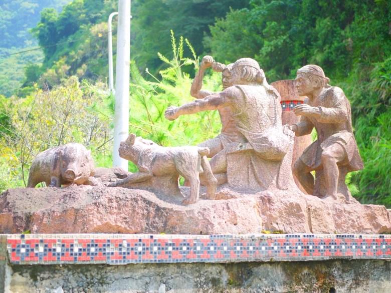 原民文化 | 部落景點 | 意象裝置藝術 | タイアン | たいあん | ミアオリー | Wafu Taiwan | 巡日旅行攝 | RoundtripJp