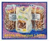 """Cheap Food—Buckwheat Grade 2"" 2015. 30 x 25 cm"