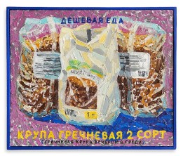 """Cheap Food—Buckwheat Grade 2"" 2015. 30 x 25 cm"