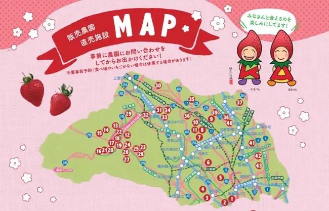 あまりん あまりん MAP