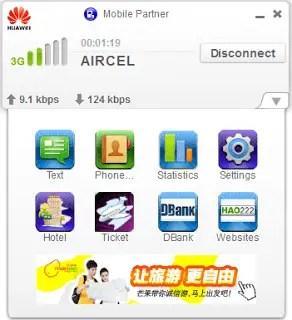Huawei Mobile Partner Skin - Default skin