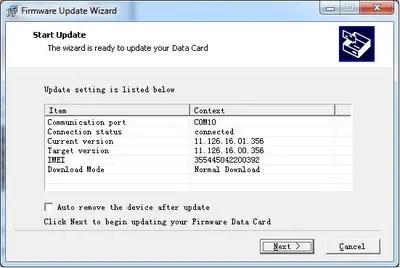 firmware installations E1732 modem